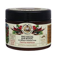 Маска для волос Рецепты бабушки Агафьи панты марала, 300 мл