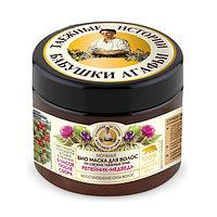 Маска для волос Рецепты бабушки Агафьи репейник-медведь, 300 мл