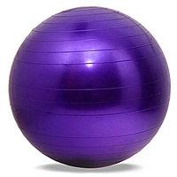 Гимнастический мяч / фитбол / размер 56 см