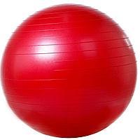 Гимнастический мяч / фитбол / размер 56 см / цвет красный
