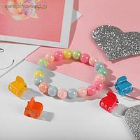 """Комплект детский """"Выбражулька"""" 5 предметов: 4 крабика, браслет 2 нити, радуга, цвета МИКС"""