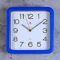 """Часы настенные """"Классика"""", квадратные с закруглёнными углами, 29 × 29 см, синие"""