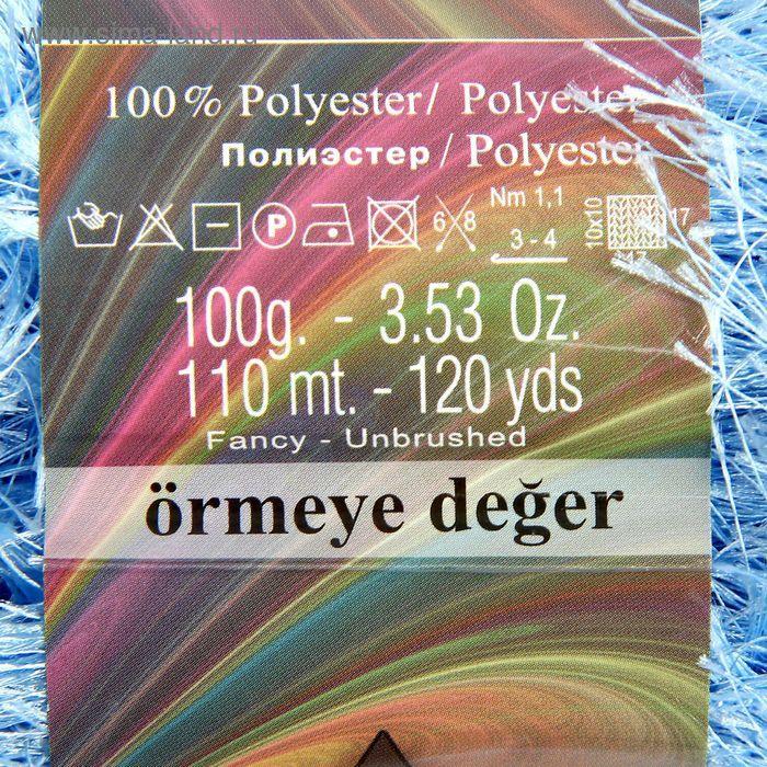 """Пряжа """"Decofur"""" 100% полиэстер 110м/100гр (40 голубой) - фото 3"""