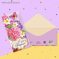 Конверт для денег «С Днем Рождения», розовый букет, 16,5 × 8 см