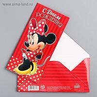 """Открытка-конверт для денег """"На маленькие радости"""", Минни Маус"""