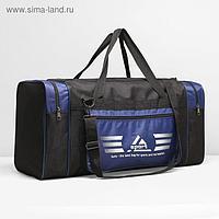 Сумка дорожная, отдел на молнии, 3 наружных кармана, длинный ремень, цвет синий/чёрный