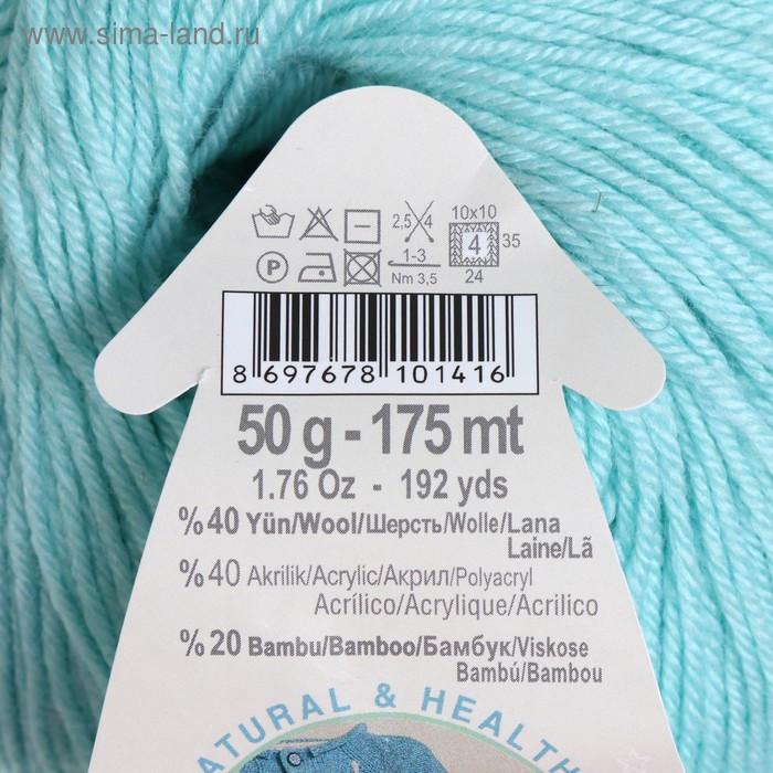 """Пряжа """"Baby Wool"""" 40% шерсть, 40% акрил, 20% бамбук 175м/50гр (19 водяная зелень) - фото 3"""