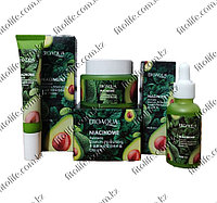 Набор для ухода за кожей лица 3в1 с экстрактом авокадо BioAqua