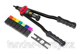 Forsage Заклепочник двуручный резьбовой усиленный со шкалой затяжки от 0-10мм(L - 380мм, резьбовые адаптеры -