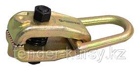 Forsage Захват для кузовных работ однофункциональный mini (макс.усилие 3т) Forsage F-62517 17943