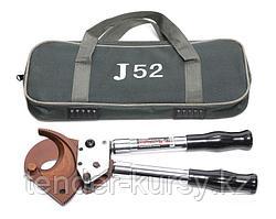 Forsage Кабелерез ручной с телескопическими ручками(медь/аллюминий/армированный кабель 500мм2 )в сумке Forsage