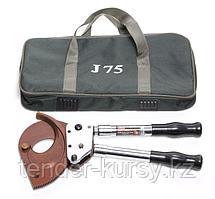 Forsage Кабелерез ручной с телескопическими ручками(медь/аллюминий/армированный кабель3х120мм2)в сумке Forsage