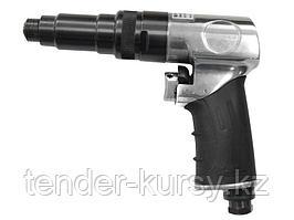 """Forsage Пневмотвертка пистолетного типа 1/4"""" (95Нм, 1800 об/мин, 113 л/мин ) Forsage RF-8225(F-SM-8225) 7520"""