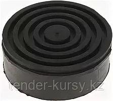 Forsage Резиновая накладка для домкрата (D100мм,толщина 37мм) Forsage 16553