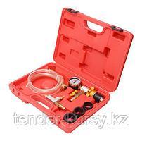 Forsage Набор приспособлений для замены жидкости и проверки давления в системе охлаждения  а/м, 6 предметов, в
