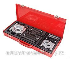 Forsage Набор съемников сегментного типа (30-50мм, 50-75мм) 12 предметов, в металлическом кейсе Forsage