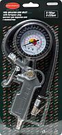ROCKFORCE Пистолет для подкачки шин с аналоговым манометром и шлангом (0-16Bar), в блистере ROCKFORCE