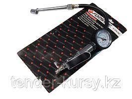 Forsage Пистолет для подкачки шин с манометром и наконечником для груз. колес(0-15bar),в блистере Forsage