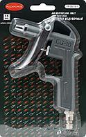 ROCKFORCE Пистолет обдувочный (сопло 15мм), в блистере ROCKFORCE RF-DG-10-1 26131