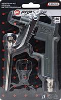 Forsage Пистолет обдувочный (сопло 80мм), в блистере Forsage F-DG-10-3 26071