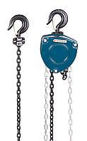 Forsage Лебедка механическая подвесная с лепестковым механизмом фиксации цепи натяжения 1т  (длина цепи -