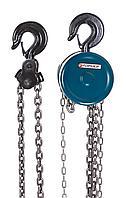 Forsage Лебедка механическая подвесная с фиксацией цепи натяжения, 0.5т (длина цепи - 2.5м) в кейсе Forsage