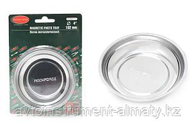 ROCKFORCE Лоток магнитный из нержавеющей стали (диам.102мм), в блистере ROCKFORCE RF-88001-4 17620