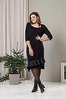 Женское осеннее черное нарядное большого размера платье GRATTO 8010 50р.