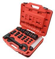 Forsage Набор оправок для выпрессовки и запрессовки подшипников, втулок и сальников в комплекте с молотком, 37