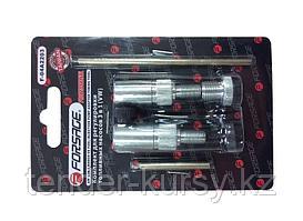 Forsage Комплект адаптеров для регулировки топливных насосов 3 предмета, в блистере Forsage F-904G17(04A2203)