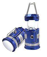 Forsage Фонарь трансформер  светодиодный аккумуляторный Blue (1 LED+6 LED, зарядка 220V + солнечная батарея)
