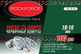 ROCKFORCE Хомут червячный металлический 10-16мм, 100шт(антикорозийное покрытие Zn 9mkm, гальвинизированная