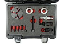 Forsage Комплект для снятия муфты компрессора кондиционера (тип компрессоров:GM R4, А6, HR-6, DA-6, V5 A/C, а