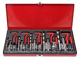Partner Набор для восстановления резьбы комбинированный 131 предмет(М5x0,8,M6x1,M8x1,25,M10x1,5,M12x1,75)