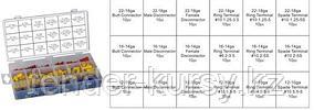 Forsage Коннекторы обжимные для автомобильной электропроводки, 180 предметов Forsage F-795 12779