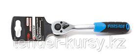 """Forsage Трещотка реверсивная с резиновой ручкой 1/4""""(72зуб., L-150мм)на пластиковом держателе Forsage F-802222"""