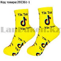 Носки женские антибактериальные хлопковые Tik Tok (Тик Ток) 36-41 размер CHMD желтые