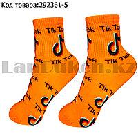 Носки женские антибактериальные хлопковые Tik Tok (Тик Ток) 36-41 размер CHMD оранжевый