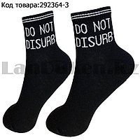 """Носки женские хлопковые с надписью """"Do not disurb"""" 37-42 размер Jieerli BH124 черные"""