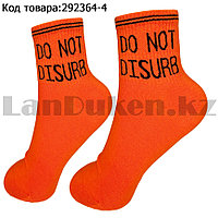 """Носки женские хлопковые с надписью """"Do not disurb"""" 37-42 размер Jieerli BH124 оранжевые"""