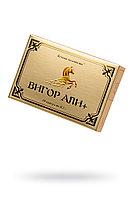 Капсулы для мужчин «ВИГОР АЛИ +», для усиления эрекции, 10 шт.