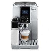 Кофемашина DeLonghi ECAM 350.75.S серебро