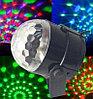 Диско-шар светодиодный Led Magic Ball, фото 3