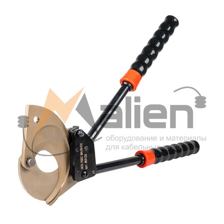 Ножницы секторные кабельные НСК-75БС МАЛИЕН