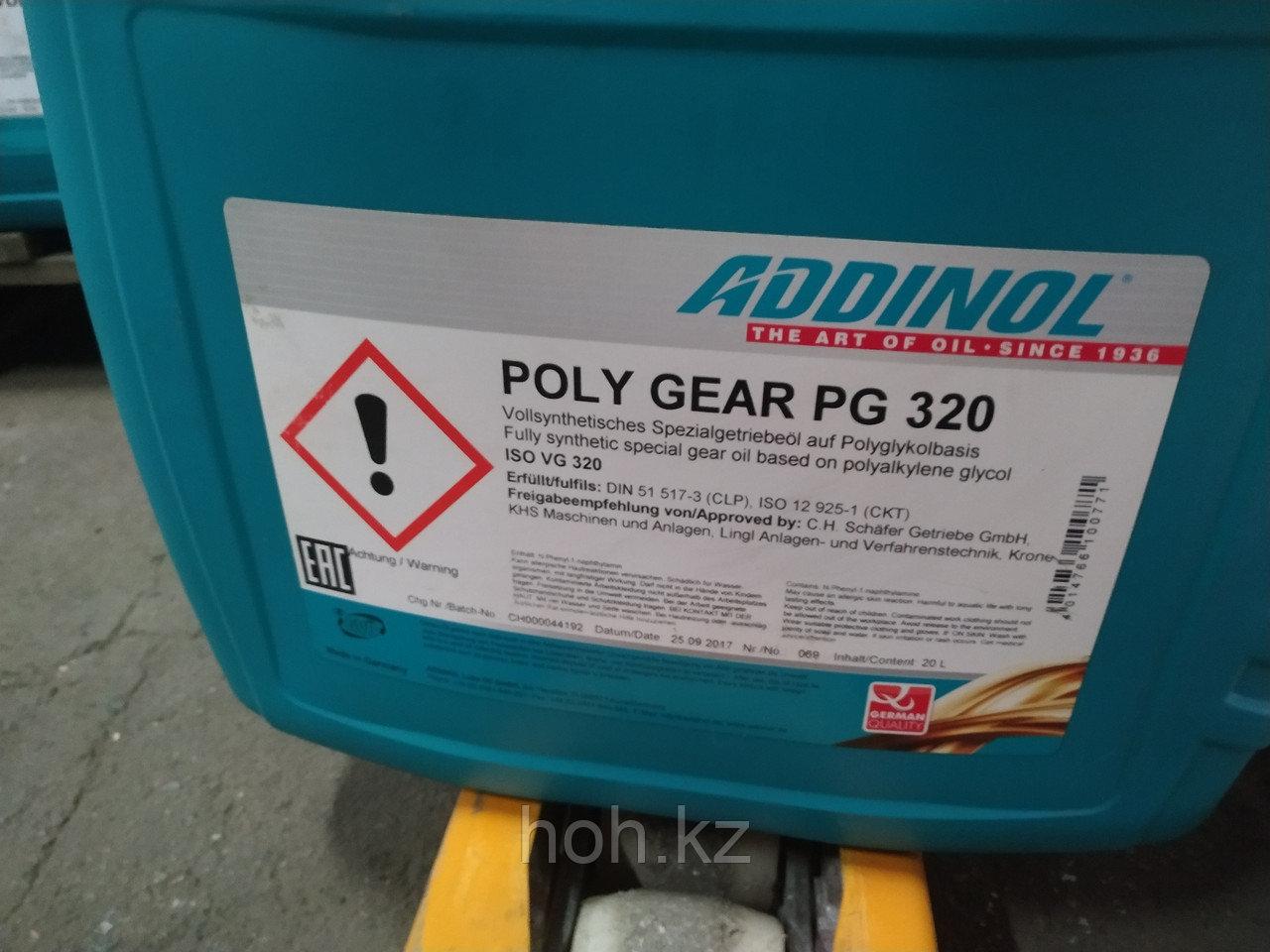 Редукторное масло ADDINOL POLY GEAR  PG 320