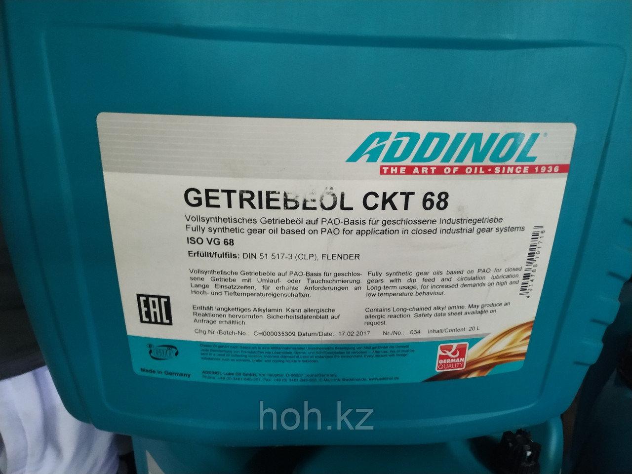 Редукторное масло ADDINOL GETRIEBEOL СКТ 68