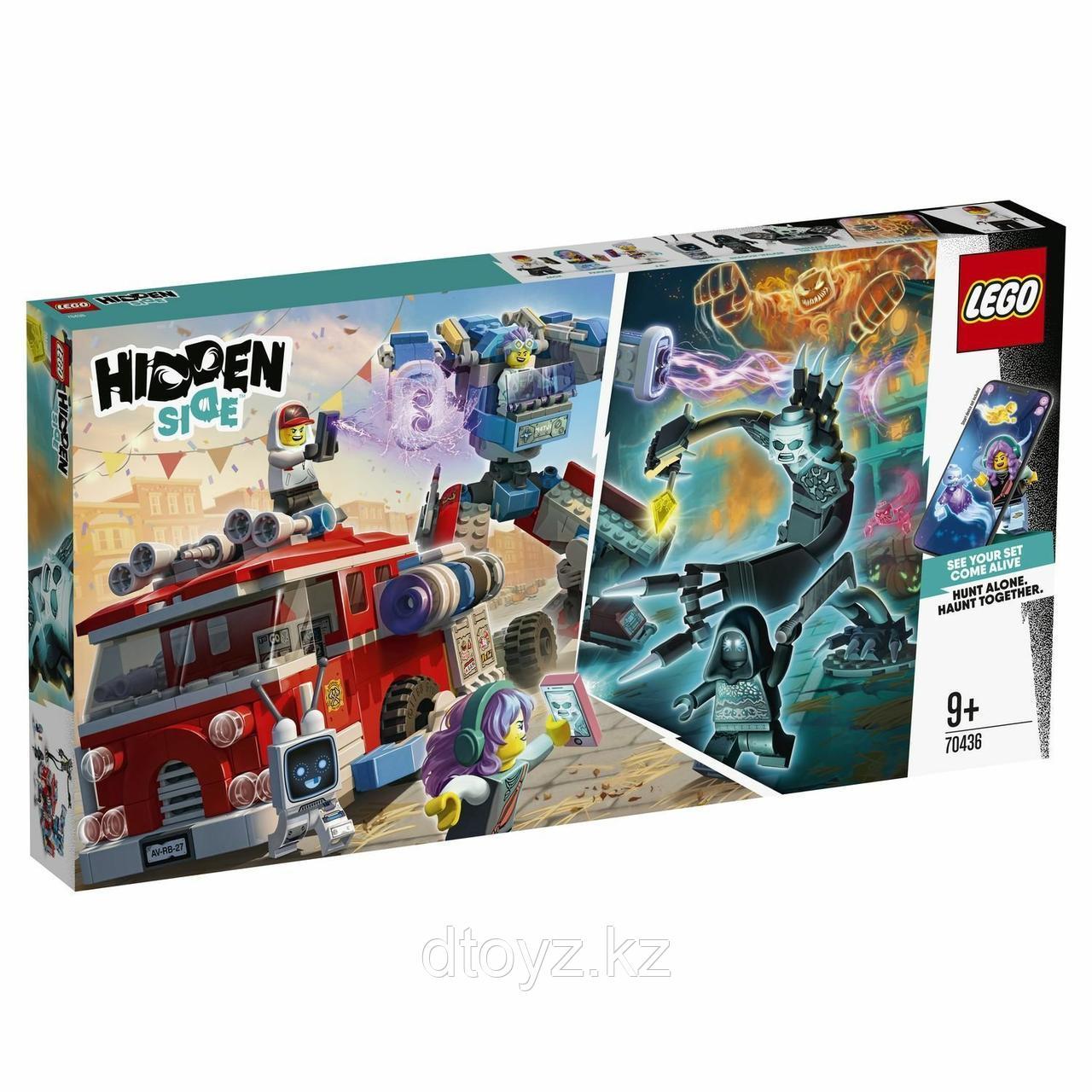 Hidden Side 70436 Фантомная пожарная машина 3000