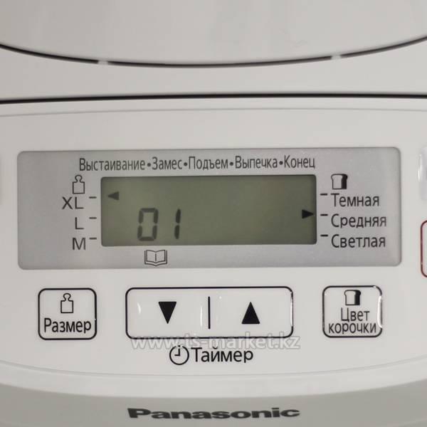 Хлебопечь Panasonic SD 2501 WTS - фото 4