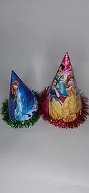Колпаки праздничные Средние