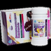 Волшебные бобы - Капсулы для похудения (60 капсул)